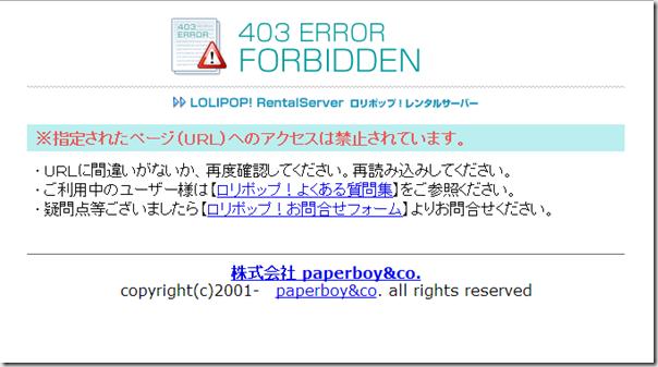 403error